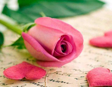 Любовни писма