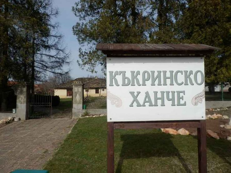 Село Къкрина