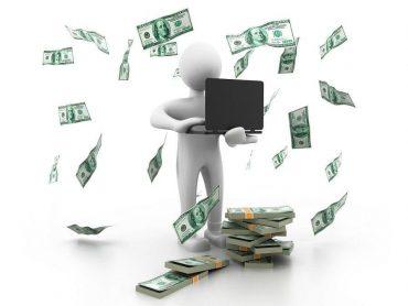 пари онлайн