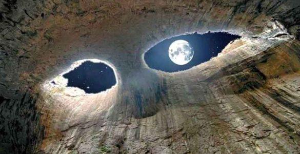 Очите на Господ