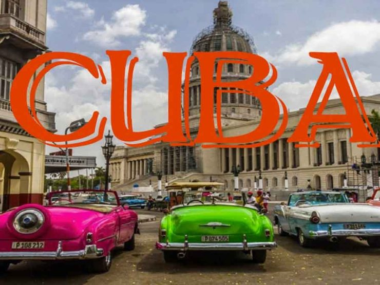 Екскурзия до Куба