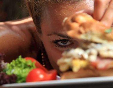 Подтискане на апетита