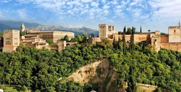 град Гранада
