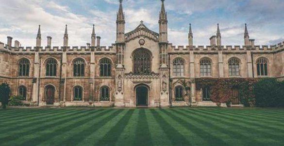сгради на университети