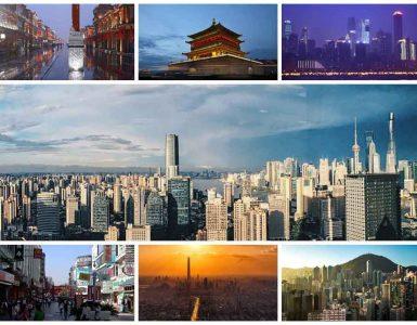 големи градове
