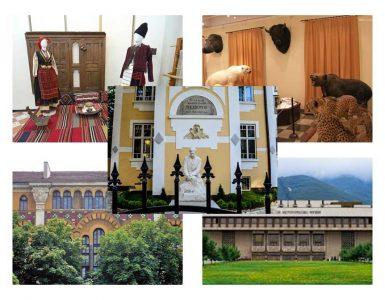 Музеи в София