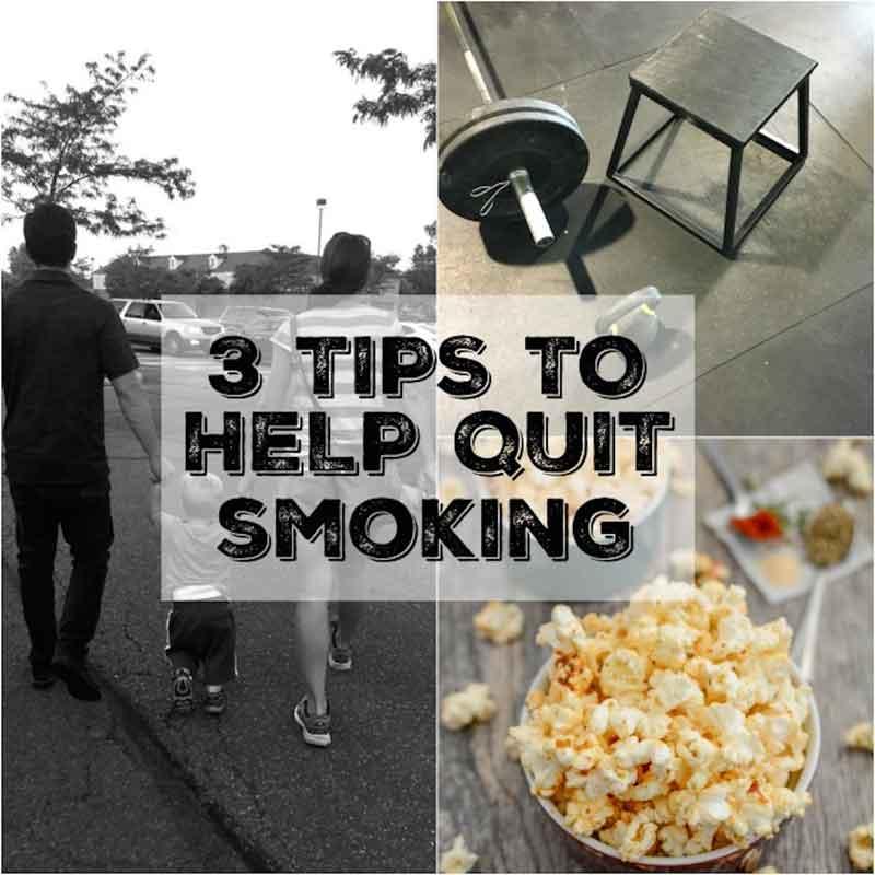 Как да спра цигарите