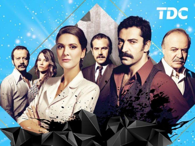 турски сериали